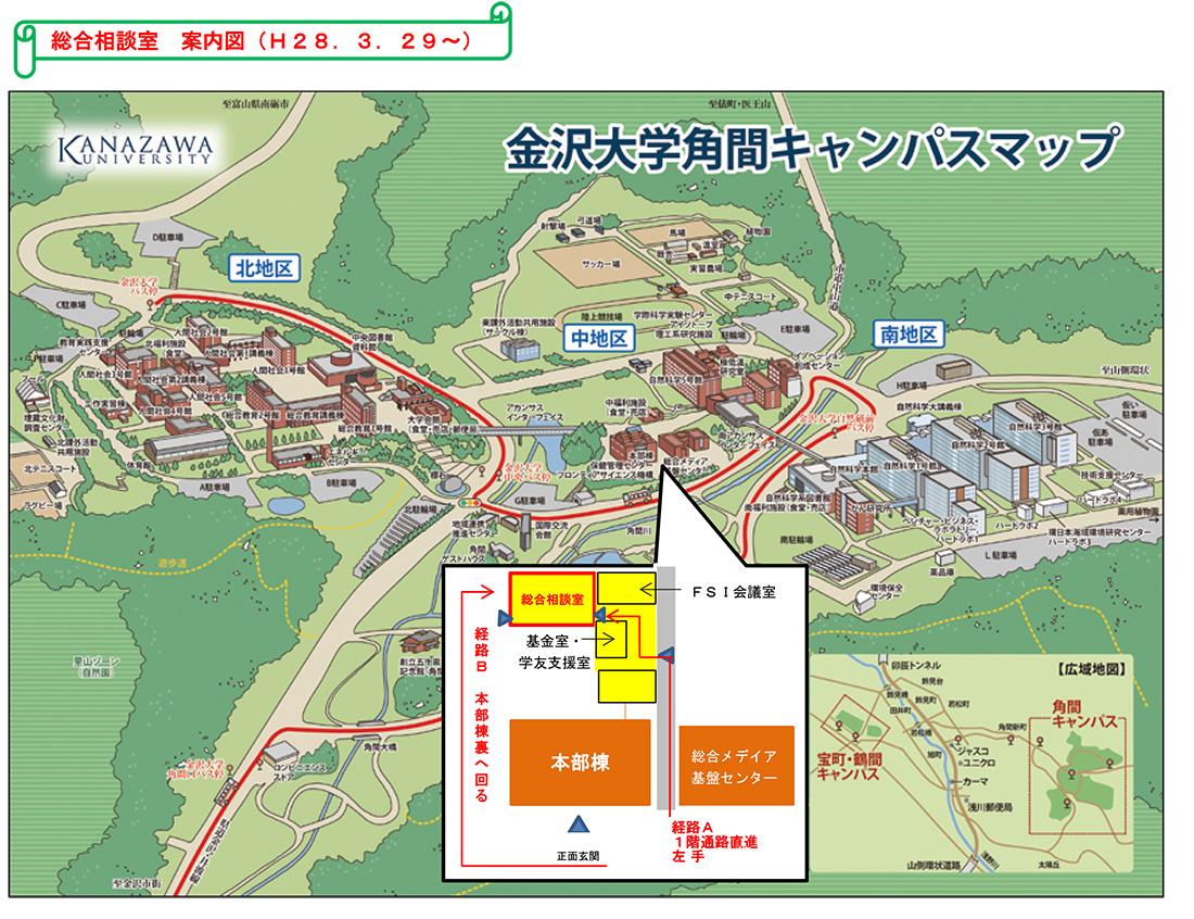 金沢大学角間キャンパスマップ